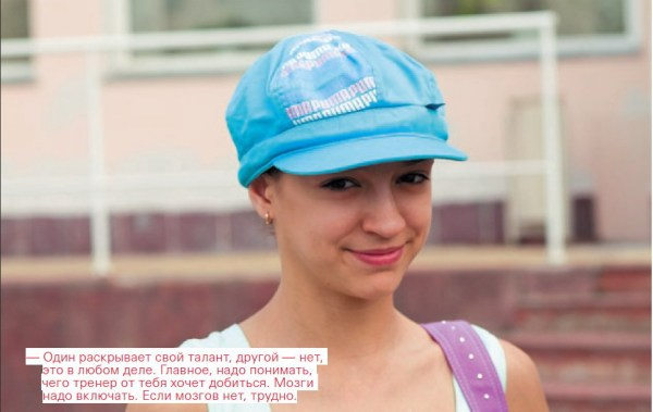 Zhenya, it seems that you have already outstripped your mom.