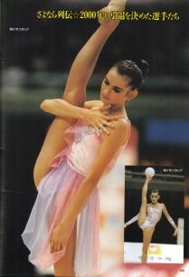 Yulia Barsukova-Japanese magazine-01