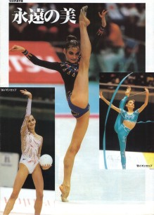 Yulia Barsukova-Japanese magazine-03