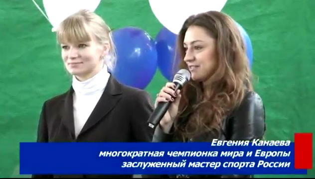 Zhenya in the opening ceremony of tournament doll in the competition Crystal beads-22Oct2012-screenshot