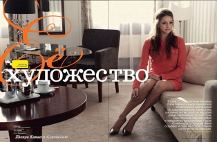 02. Evgenia Kanaeva-Women's Health-Dec 2012-page32-33