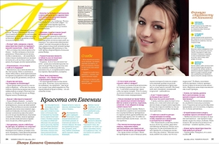 03. Evgenia Kanaeva-Women's Health-Dec 2012-page34-35