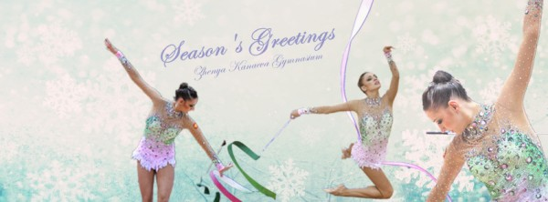 ZKG-FB Cover-Xmas 2012-Ribbon-Zoe