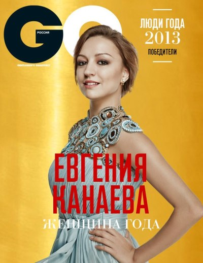 Evgenia Kanaeva-woman of the year 2013-GQ-01