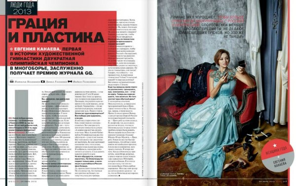 Evgenia Kanaeva-woman of the year 2013-GQ-08