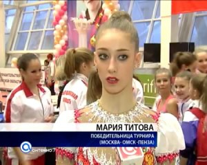 Maria Titova-28th Galina Gorenkova Memorial Tournament-OMSK-2013-17