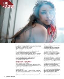 Evgenia Kanaeva-HL-02