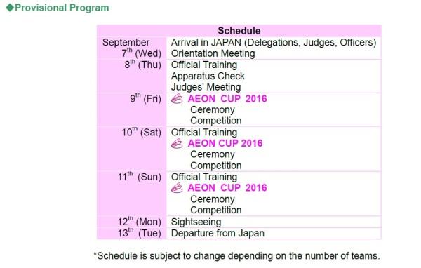 program-Aeon Cup 2016